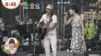 [News] Ap bank fes '12 at Tsumagoi 120717