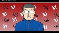 FLASH精彩经典搞笑视频《清华大师傅》