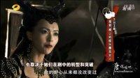【百度唐嫣吧】2012.07.24轩辕剑成就人气女王-娱乐无极限