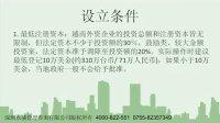 越南公司注册多少钱设立流程开公司不同税别