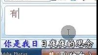 4月24日由雲水禪心老师教大家PS单图【天女散花】+单图音画【桃花语】课录