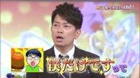 超ド級!世界のありえない映像烈伝7 - 12.07.24