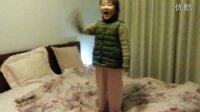 学舞蹈--我是小海军(14年1月19日)