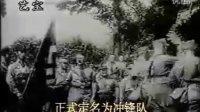 二战纪录片第一集