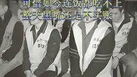 视频: 1天津出玩闹原创歌曲东森平台 爱马仕平台真正的赚钱项目 总代QQ 200345345