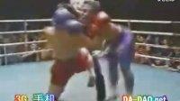 视频: 大淘宝高点号 总代扣扣1239875571 --拳击比赛比卓别林的拳击还搞笑哈哈!