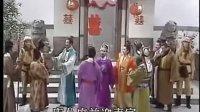 黄香莲歌仔戏大唐风云录18