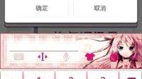 泡椒网:QQ同步助手视频评测