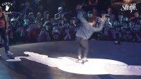 【原味果汁】NEGUIN vs LIL ZOO Red Bull BC One 2013