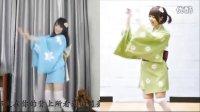 视频: 【咬人猫 vs 晚香玉】白金ディスコ