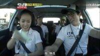 Running Man【SBS】E105 120805 韩智敏 刘在石 金钟国 HAHA(中字)