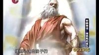 希腊神话 第一集:天地起源