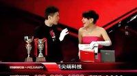 企业形象宣传片类-广州纵和影视制作-笔记本电脑-电视购物广告_________苹果智能语音王  16