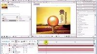 AE教程 利用scale(缩放)制作缩放动画