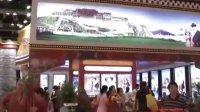 北京国际旅博会 婚庆旅游成亮点 120616 都市晚高峰