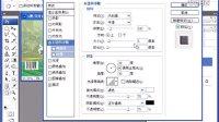 PS平面设计CS3教程10