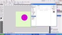 26-传智播客-网页平面设计学院视频教程-制作一个玉镯-图层样式的使用