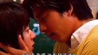 咖啡王子一号店吻戏10(kiss片段)
