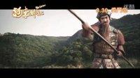 河東獅吼2 粤语版预告片,看赵本山说广东话 精选视频汇