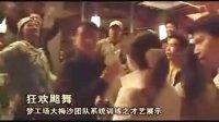 陈安之大梅沙团队训练之才艺展示疯狂视频---狂歌劲舞 4_25