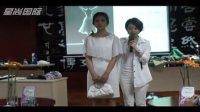 首次沙龙--香港星尚国际