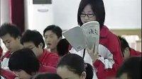 视频: 都江堰 新课程高中语文名师示范课 客服QQ 276573793