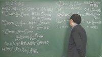 视频: 2013文登数学高数强化46 QQ 2322941982 QQ 2322941982