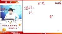 2012年河北政法干警考试—备考申论5