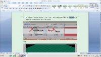 AE影视后期制作之基础练习2(3D动画)1-3
