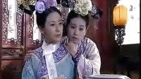 粤语版《步步驚心》  10