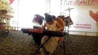 第七届青少年艺术节全国总决赛 电子琴少儿A组金奖表演者:孙紫妍