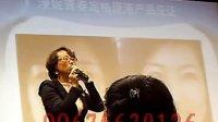 视频: 罗麦青春定格原液分享招商会QQ675630126