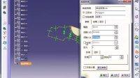 catia v5数字曲面设计曲面网格化12-5-4