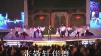 广州龙天劲舞团-张敬轩伴舞官方版全景视频