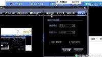 2012年5月24日  寿光南瓜分析 赤峰小米 高粱 北川  QQ群45770588