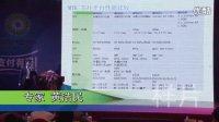 视频: 03福脉通5月17号发布会 招商QQ 1285554989 电话18679055339