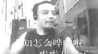 小毛驴《选自《一只青蛙跳下水》》_da zhuang