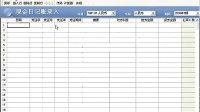 平顶山金蝶软件专卖-13698833988-平顶山财务软件专卖-库存管理-进货销售管理-账务处理