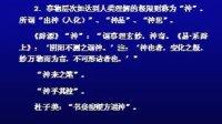 陳小野:中西医结合的研究方法