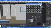 3Dmax建筑教学视频