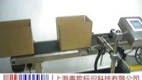隐形防伪码可变条形码二维码瓦楞纸箱纸盒喷码机打印机数码喷印系统