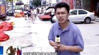 """辽宁沈阳 饭店开业马路上设""""埋伏""""小伙""""碰钉子"""""""