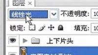 2012年5月30日晚上8点30分木棉花开老师PS音画【等你等了那么久】