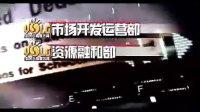 视频: 阳光乐购游戏理财公司介绍---QQ1965492662