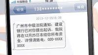 应急侠110公益片-广州动漫公司 广州动画公司 广州广告公司