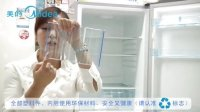 视频: Midea美的 BCD-216TSM 216升 三门冰箱