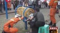 """重庆:健身器材""""咬""""住五岁男孩头 消防及时施救 看东方 120609"""