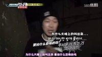 Running Man 全场中字 刘姆斯邦德特辑Running Man1