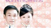 qj04结婚请柬婚礼喜帖制作 flash请柬制作 淘宝店http:5sucai.taobao.com