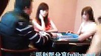 视频: 亚洲麻将